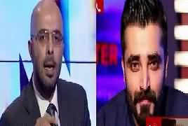 Bol News Headquarters (What Govt Did To End Unemployment) – 7th January 2017