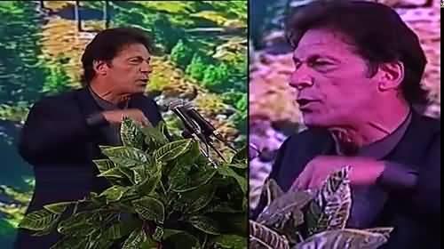 Bol News Package on Chairman PTI Imran Khan at Celebration event of Billion Tree Tsunami Project