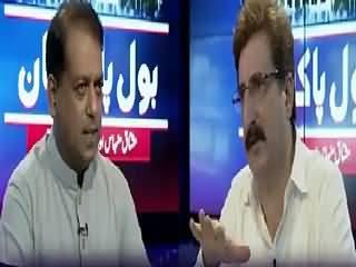 Bol Pakistan On Bol Tv – 2nd September 2015