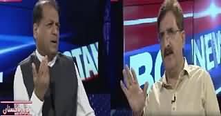 Bol Pakistan On Bol Tv (BBC Documentary Against MQM) – 24th June 2015