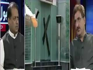 Bol Pakistan On Bol Tv (Discussion on Latest Issues) – 6th July 2015