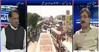 Bol Pakistan On Bol Tv (Load Shedding Ki Inteha) – 23rd June 2015