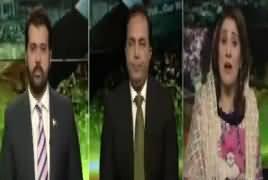 Bol Special (100 Days of PTI Govt) – 23rd September 2018