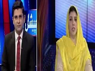 BOL Special (PTI D-Seating Issue in Assembly) – 5th August 2015