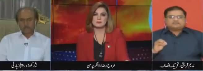 Bol Tv Special (Pak America Relations) - 2nd September 2018