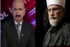 Bol Utha Insaf (Naya Wazir e Azam Kaun Hoga) – 28th July 2017