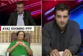 Bol Utha Insaf (Why PMLN Angry on Imran Khan?) – 22nd July 2017