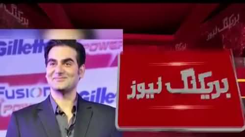 Bollywood star Arbaaz Khan caught red handed in