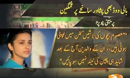 Bollywood Stars Reaction on the Killing of Innocent Children in Peshawar School