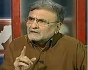 Bolta Pakistan - 13th June 2013 (Nayi Hukomaat Agayi..PIA Kis Ka..Nawaz ya People's Party ??)