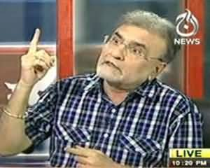 Bolta Pakistan - 16th July 2013 (Who Will The Next President of Pakistan?)