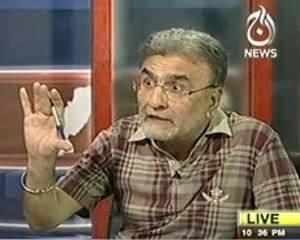 Bolta Pakistan - 17th July 2013 (British Foreign Minister Ki Pakistan Mein Amad..Maksad Kya??)
