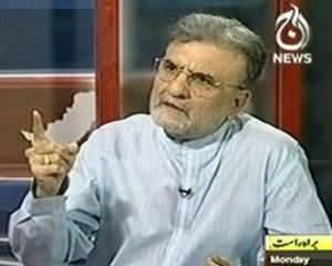 Bolta Pakistan - 1st July 2013 (Deshat Gardi Qaumi Agende Mai Sar Fehrist Kyun Nahi)
