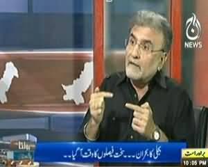 Bolta Pakistan - 22nd July 2013 (Bijli Ka Bhuraan...Sakht Faislon Ka Waqt Agaya Hai !)