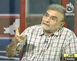 Bolta Pakistan - 23rd July 2013 (Azad Kashmir Hukomaat... PMLN Aur PPP Ka Dharan Takhta)