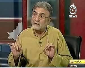 Bolta Pakistan - 25th June 2013 (Kya Musharraf akela Ghaddar hai ??)