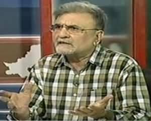Bolta Pakistan - 26th June 2013 (Musharraf Bagawaat Case...FIA Tafteesh Kare Gi..??)