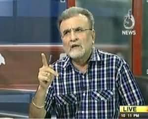 Bolta Pakistan - 29th July 2013 (Peoples Party Aur ANP Chief Justice Ke Khilaaf Saf Araa)