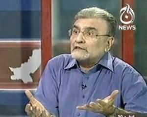 Bolta Pakistan - 30th July 2013 (Bano k Baad D.I. Khan Jail Bhi Toot Gayi..Zimedar Kaun?)