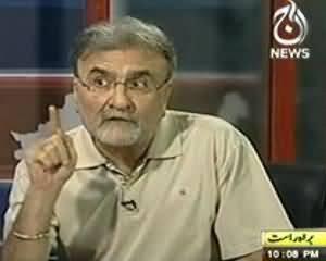 Bolta Pakistan - 4th July 2013 (Qarza Utarne ke Liye Mazeed Qarza...Siasi Aur Muashi Asraat)