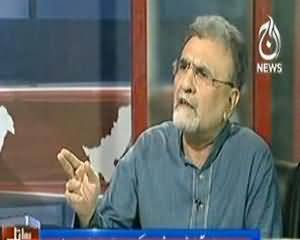 Bolta Pakistan - 5th August 2013 (Islamabad Mein Dashat Ke Bharte Saye !!)