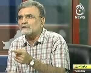 Bolta Pakistan - 6th August 2013 (Saudi Arab Mai Chand Dekhne Ka Faisla Supreme Court Kare Gi)