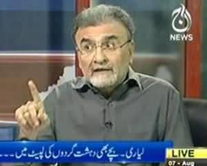Bolta Pakistan - 7th August 2013 (Lyari...Bache Bhi Deshat Gardon Ki Lapait Mein...)