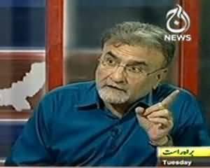 Bolta Pakistan - 9th July 2013 (Abbottabad Commission Report..Asli Ya Jali - Behas Kis baat Par?