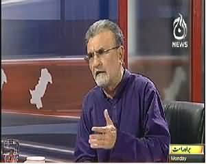 Bolta Pakistan (Afghanistan Going Towards Democracy) – 7th April 2014