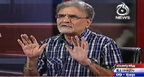 Bolta Pakistan (Alqaida Going To Be Activated in India) – 9th September 2014