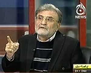 Bolta Pakistan (Aman Sirf Riasati Ekdamat Se Hi Mumkin Hai) - 24th December 2013