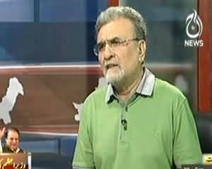 Bolta Pakistan (America's Distrust on Pakistan) - 3rd September 2013