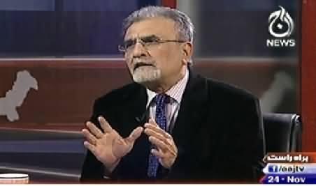 Bolta Pakistan (American Safeer Ki Imran Khan Se Mulaqat) – 24th November 2014