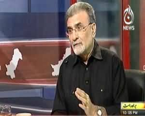 Bolta Pakistan (Army Chief is going to Retire!!) – 7th October 2013