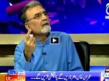 Bolta Pakistan (Asif Zardari Charge Sheet Against PMLN) - 31st August 2015