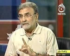 Bolta Pakistan (Bijli Petrol Mehnga, Awam Jaye Tou Jaye Kahan..) - 1st October 2013