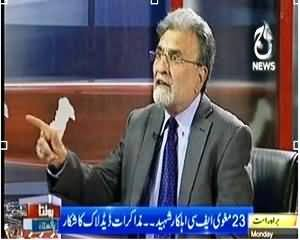 Bolta Pakistan (Bomb Blast At Aaj News Office Karachi) – 17th February 2014