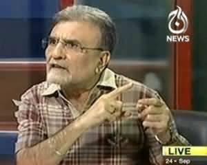 Bolta Pakistan (Chaudhry Nisar Sache Nikle, Taliban Ka Peshawar Hamle Se Inkar) - 24th September 2013