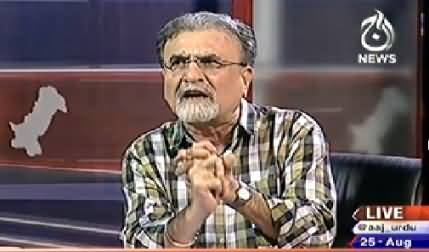 Bolta Pakistan (Clash Between PTI Workers And Aaj Tv Staff) – 25th August 2014