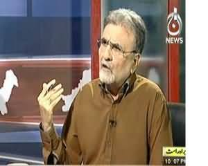 Bolta Pakistan (Dehati Aurat Ka Asal Qissa!!) – 30th September 2013