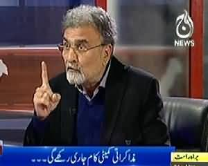 Bolta Pakistan (Dialogue Committee will Continue its Work) - 4th March 2014