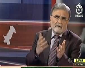Bolta Pakistan (Dialogue Continue, Then Why Bomb Blasts?) – 13th February 2014