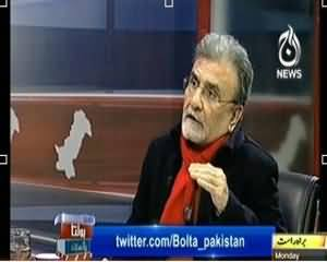 Bolta Pakistan (Dialogue, Shoor Ziada Magar Kaam Kam) – 3rd February 2014