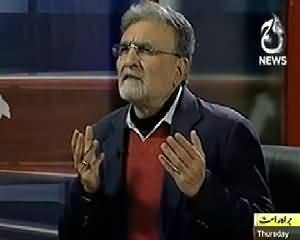 Bolta Pakistan (Dialogue Shru Par Masail Bahut) – 6th February 2014