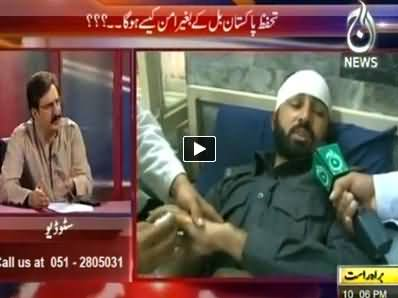 Bolta Pakistan (Dialogue Stopped, How Peace will be Established) – 22nd April 2014