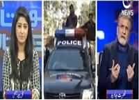 Bolta Pakistan (Dr. Asim Case: Governor Raj Ka Khatra) – 21st December 2015