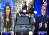 Bolta Pakistan (Dr. Asim Case: Governor Raj Ka Khatra) – 21st December 2015