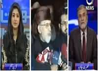 Bolta Pakistan (Dr. Tahir-ul-Qadri in Pakistan) – 22nd December 2015