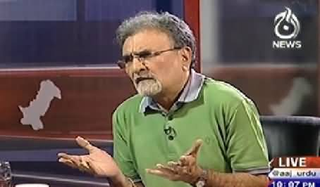 Bolta Pakistan (Dr. Tahir ul Qadri in Pakistan For Revolution) – 23rd June 2014