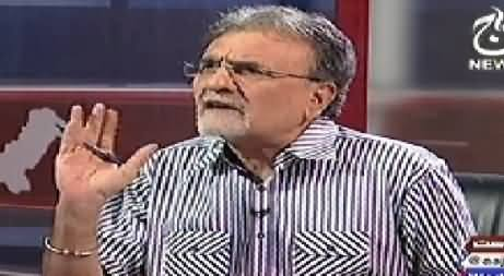 Bolta Pakistan (Dr. Tahir ul Qadri Rejects Judicial Commission) – 18th June 2014